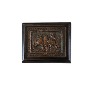 Antique Bronze Frieze English Tea Caddy - Greek Key For Sale
