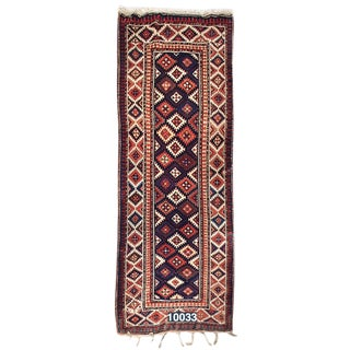 Shahsevan Runner Rug - 4′ × 11′ For Sale