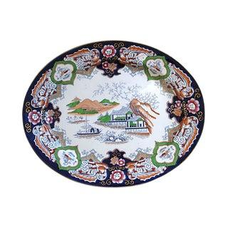 Large Antique English Ashworth Meat Platter For Sale