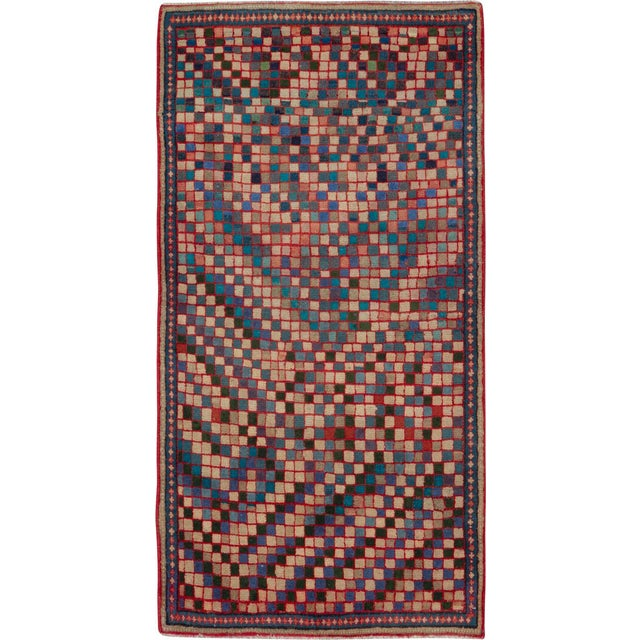 """Vintage Persian Mahal Rug – Size: 2' 5"""" X 4'10"""" For Sale - Image 11 of 11"""