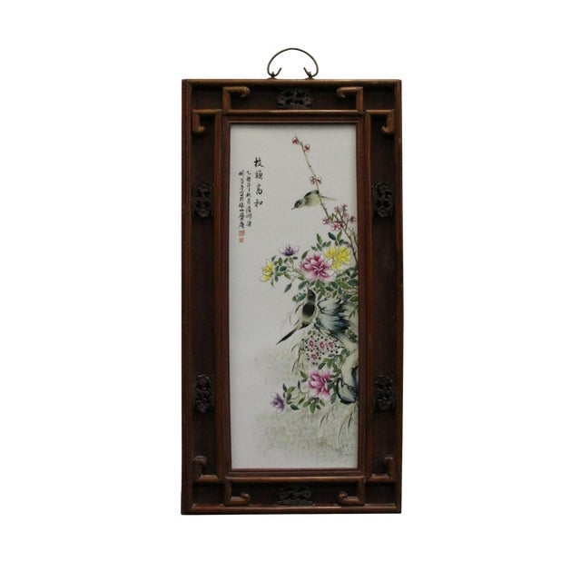 Vintage Chinese Wood Frame Porcelain Flower Birds Scenery Wall Plaque Panel For Sale