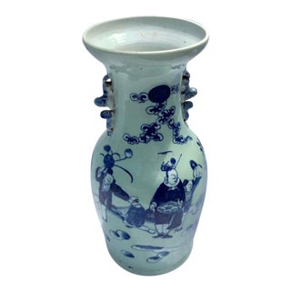 Antique Chinese Celadon Porcelain Baluster-Form Vase For Sale