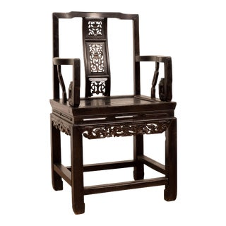 Chinese Wedding Chair with Curvy Pierced Splat, Serpentine Arms and Dark Patina For Sale