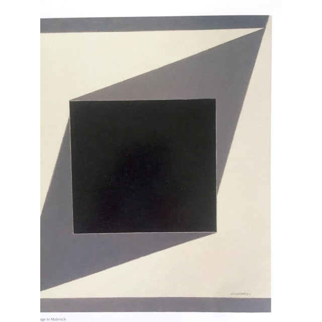 """Vintage Victor Vasarely Op Art Modernist Geometric Lithograph Print """" Homage to Malevich """" 1953 For Sale In Kansas City - Image 6 of 12"""