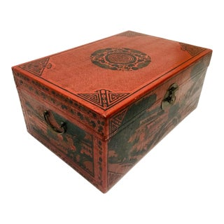 1900s Chinese Hand Tooled Leather Covered Trunk For Sale
