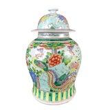 """Image of Colorful Famille Verte Ginger Jar 13.75"""" H For Sale"""
