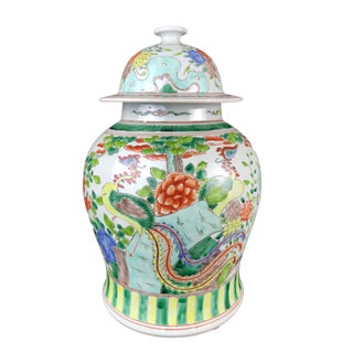 "Colorful Famille Verte Ginger Jar 13.75"" H For Sale"