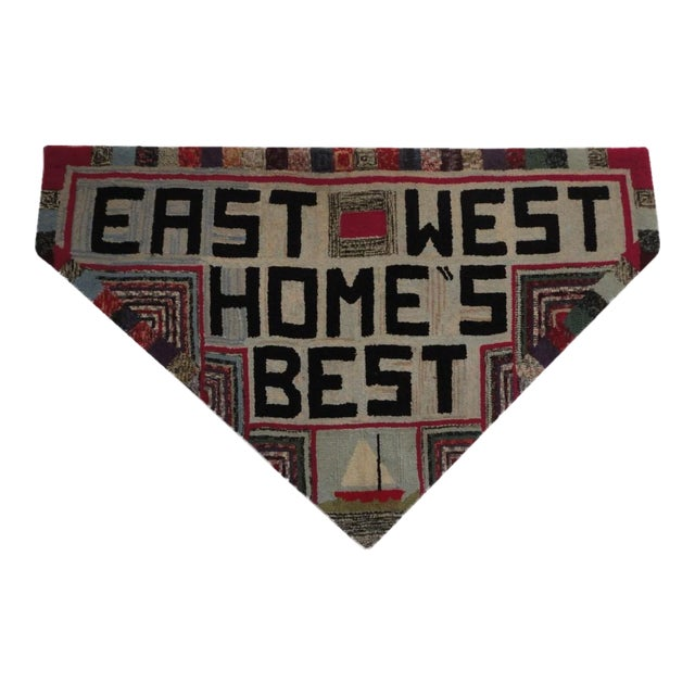 """Hand-Hooked Rug on Mounted Frame """"EAST WEST HOME'S BEST"""" - Image 1 of 7"""
