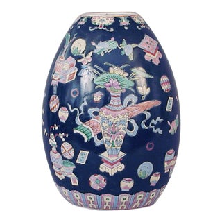 Vintage Famille Noir (Black Family) Chinese Vase With Abundant, Colorful Decorations For Sale