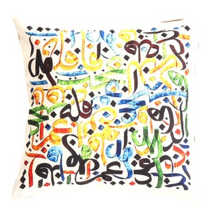 Traditional Calligraphy Velvet Pillow 16' X 16' For Sale