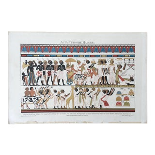 1890's German Chromolithograph Print of Ancient Egyptian Mural