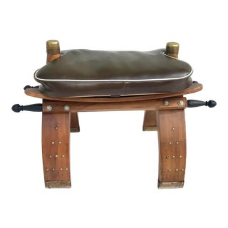 Vintage Peruvian Saddle Chair/Stool For Sale