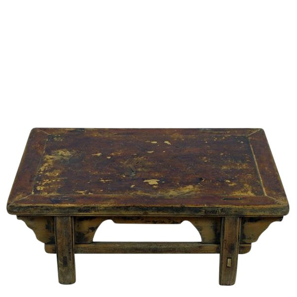 Reclaimed Wood Shandong Accent Table For Sale