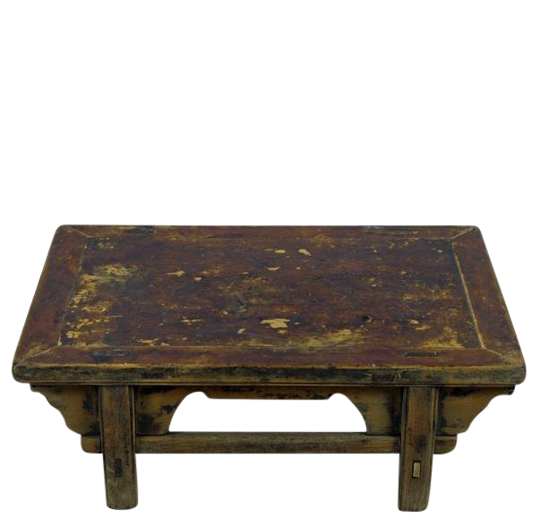 Genial Reclaimed Wood Shandong Accent Table