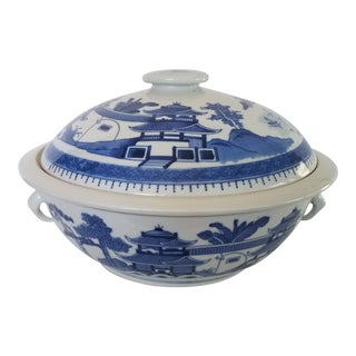 Vintage Asian Covered Ceramic Blue & White Casserole For Sale