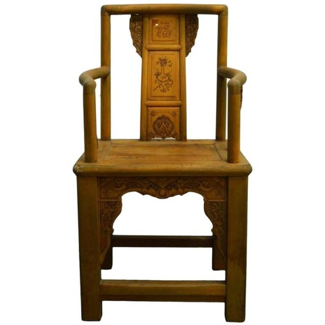19th Century Chinese Lacquered Carved Elmwood Chair with Traditional Motifs For Sale - Image 10 of 10
