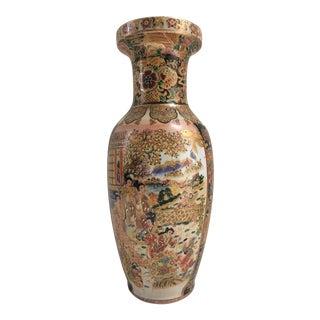 1950s Vintage Hand Decorated Gilt Royal Satsuma Japanese Vase For Sale