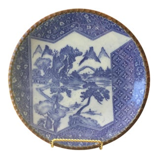 Vintage Blue Chinoiserie Plate For Sale