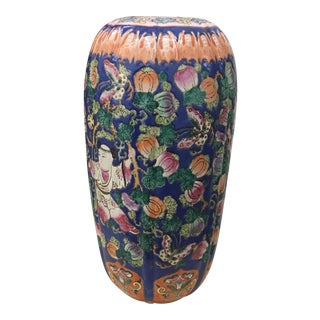 Vase - 1940's With Ornate Glazed Surface