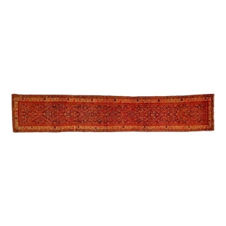 1920s Antique Leon Banilivi Mishan Malayer Rug For Sale