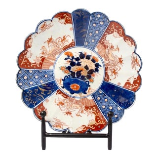 Large Japanese Imari Charger Plate With Scalloped Edge For Sale