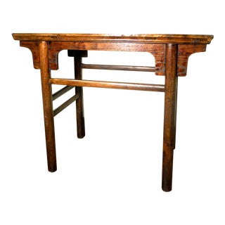 Circa 1800-1849 Chinese Ming Console/Wine Table (3117) For Sale