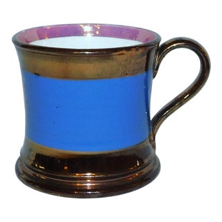 Antique 19th Century Child's Cup For Sale