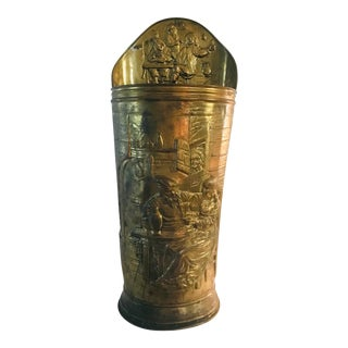 Antique Embossed Brass Umbrella Stand For Sale