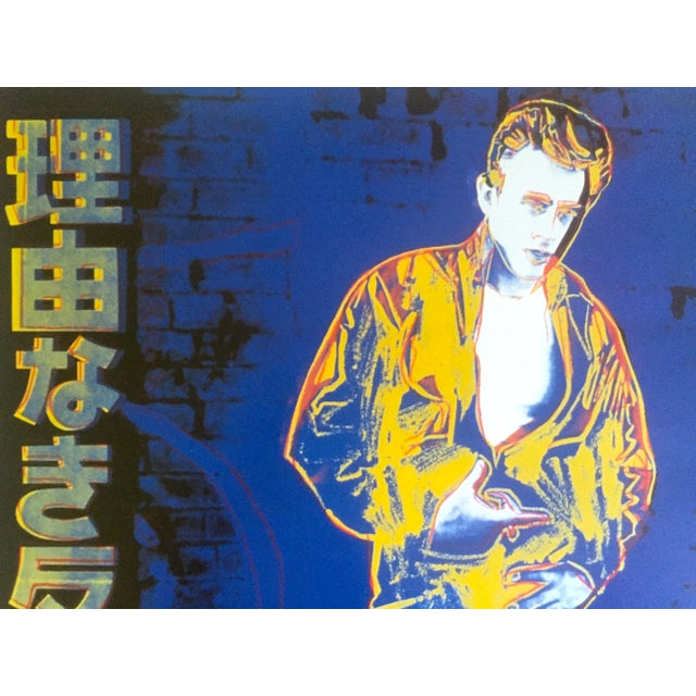 "1990s Andy Warhol Estate Rare Vintage 1990 Collector's Lithograph Print "" Rebel Without a Cause - James Dean "" 1985 For Sale - Image 5 of 11"