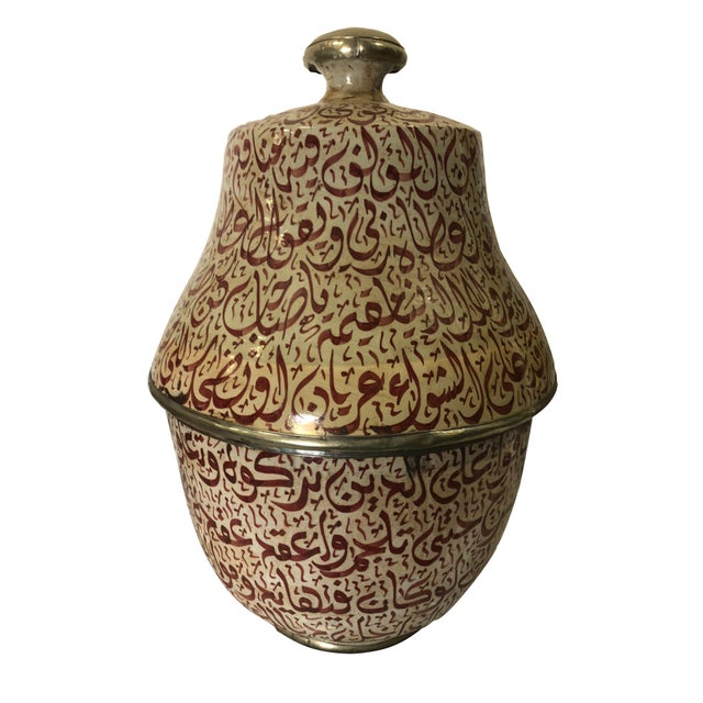 Moroccan Ceramic Arabic Calligraphy Vase For Sale In Los Angeles - Image 6 of 6