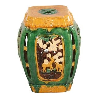 Late 19th Century Chinese Yellow and Green Decorative Ceramic Garden Seat For Sale