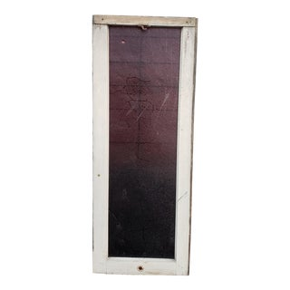 19th Century Rustic Americana Church Window With Spider Web Textured Burgundy Glass For Sale