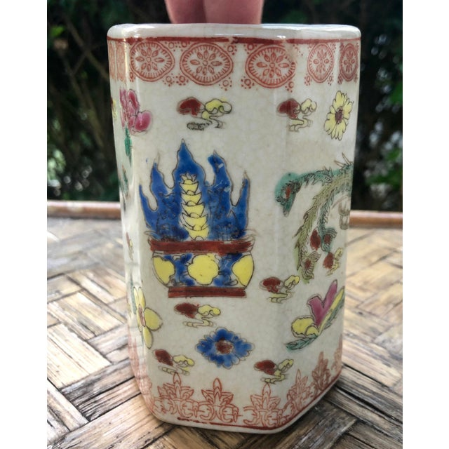 Ceramic Early 20th Century Vintage Traditional Chinese Motif Vase For Sale - Image 7 of 13