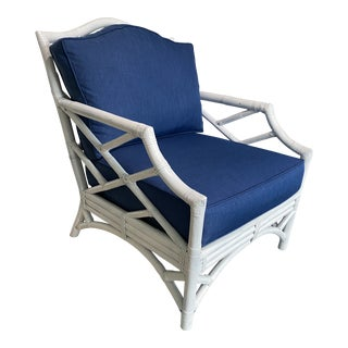 Classic Wicker Blue Chair For Sale