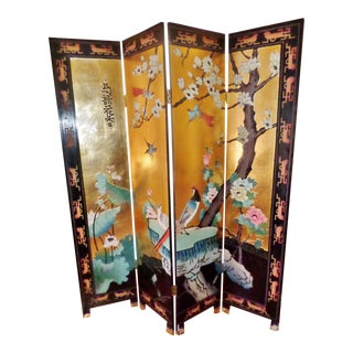 Vintage 1950s Chinese Lacquer Floor Standing Folding Screen For Sale