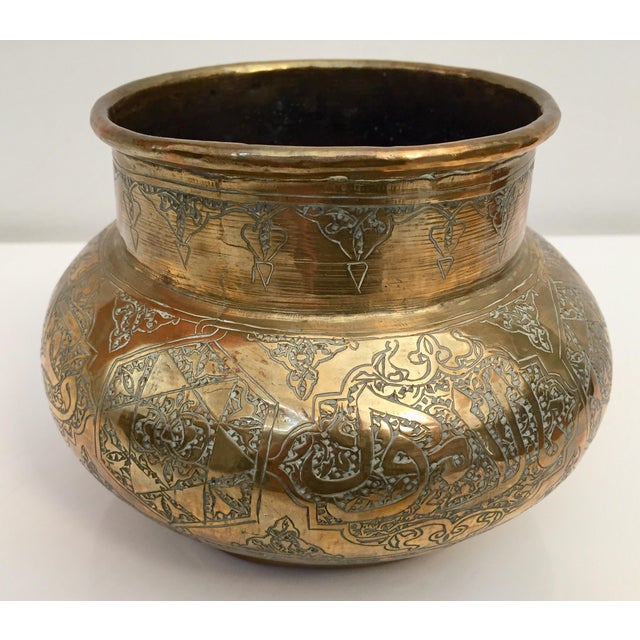 Early 20th Century Middle Eastern Islamic Hand-Etched Brass Vase With Calligraphy Writing For Sale - Image 5 of 12