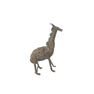 Vintage African Chubby Oxidized Copper Giraffe For Sale