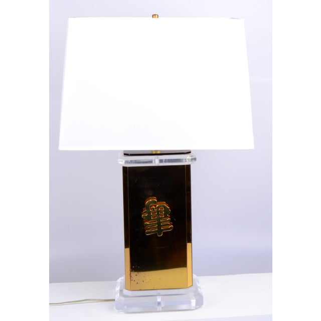 Asian Script Brass and Lucite Table Lamp For Sale - Image 11 of 11