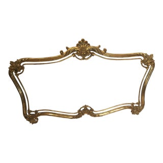 Louis XV Style Baroque Gilded Frame For Sale
