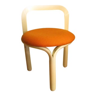 Geoffrey Harcourt 3 Legged Stool by Artifort For Sale