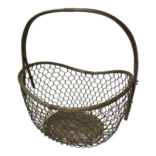 Vintage Italian Style Braided Brass Basket For Sale