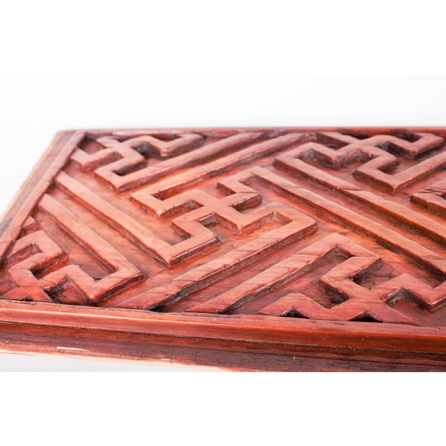 Chinese Hand-Carved Wooden Geometric & Figural Panels - Set of 4 - Image 9 of 11