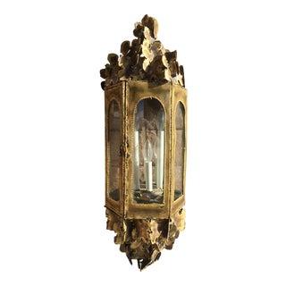 Vintage Tom Greene Brutalist Brass Lamp