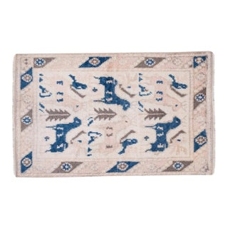 Animal Pattern Oushak Turkish Petite Bohemian Handwoven Wool Rug-20''x21'' For Sale