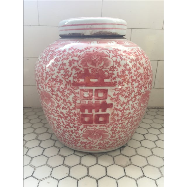 Chinese Coral & White Porcelain Ginger Jar - Image 2 of 7