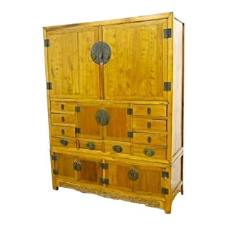Asian Elm Pine Cabinet Armoire