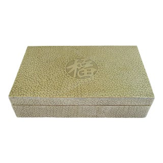 Vintage Chinese Brass Box For Sale