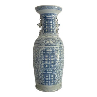 Antique Chinese Qing Dynasty Blue & White Porcelain Vase For Sale
