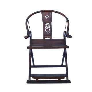 Chinese Elm Wood Horseshoes Curved Back Folding Armchair For Sale