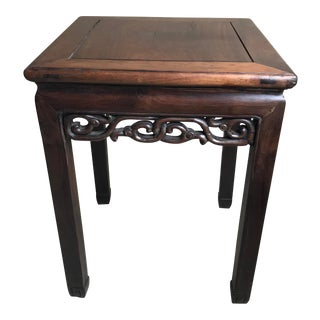 Antique Asian Hand Carved Accent Side Table For Sale